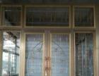 腾远门窗厂,隔热断桥门窗