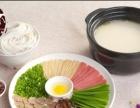 过桥米线口味好免费教技术服务好做法简单