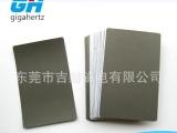 高性能软磁吸波材料 NFC标签吸波片