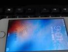 iphone5s A1530 双网4G 土豪金