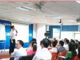 重庆企业管理培训,建筑考试,演讲口才与人际沟通