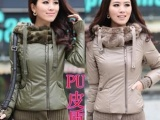 新款2013冬装短款PU皮羽绒服棉服韩版