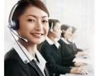 欢迎访问-重庆史密斯热水器网站-全国各点售后服务咨询电话