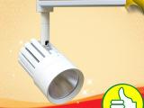 厂家直销正品 LED导轨灯COB集成三线轨道射灯服装店展厅业商照