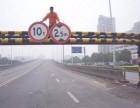 北京鸿天专业安装限高杆公司 北京鸿天专业限高架安装制作公司