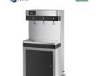 四川成都学校学生专用全自动智能温热直饮水机批发安装
