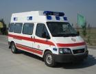 长途急救车出租 长途救护车出租