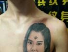 郑州较好的纹身店