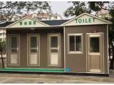 郑州移动环保厕所厂家直销-泡沫封堵型厕所-乾通环保