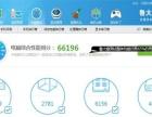 七彩虹 C. Q 1900M 全固态版主板+小影霸9600G