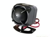 供应汽车防盗器电子喇叭ADX3001