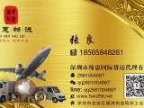 大陆货物到台湾