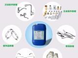 进口除蜡水原料国内代理厂家复配出的除蜡水配方