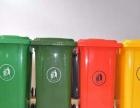 供应240升挂车桶 加厚型塑料垃圾桶