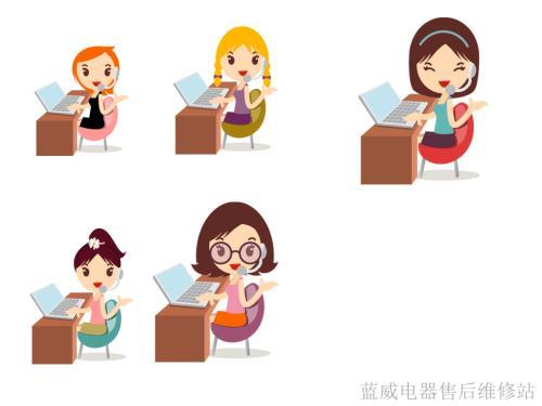 欢迎您~!桑夏太阳能杭州服务热线(厂家特约)售后服务维修电话