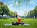长沙瑜伽教练培训哪里好 单色舞蹈全国颁发证书推荐就业