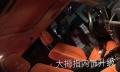成都专业定制汽车真皮座椅 专注内饰改装,优惠活动中