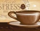 爱琴海咖啡加盟可以加盟吗?爱琴海咖啡加盟店要多少钱?