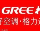 苏州吴中区格力空调售后维修热线是多少?