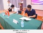 12月19日北京張震純手法孕產康復及疼痛研修班