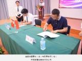 2020年5月6日北京张震孕产康复及疼痛培训班