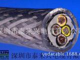 GSWB Cable电缆PUR电线电缆防水防油耐腐蚀耐酸耐碱电线