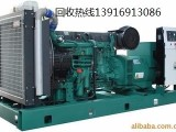 昆山专业回收淘汰进口柴油发动机发电机组设备