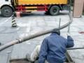 邢台平乡县污水池清理 工业管道清洗 高压清洗管道