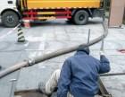 邢台市桥西区化粪池清理 工业管道清洗 高压清洗管道