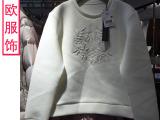 【现货】2014秋冬新款女装纯色休闲T恤绣花宽松卫衣