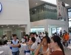 上海专业茶歇公司 中西式各种茶歇都可以承接