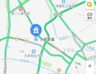 满五唯一,人民家园居民底商,临近京津高速,售价可议,个人房源