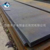 乌鲁木齐专业的钢板生产厂家 巴音郭楞钢板