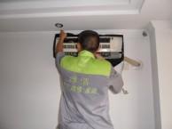 宁波绿洁专业上门空调清洗