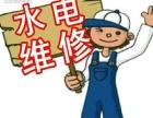 电工汤师傅上门维修服务广陵维扬邗江扬州市区