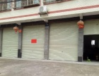 热闹街道 商业街卖场 254平米
