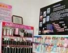 急售处理化妆品货架