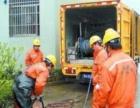 专业维修上下水管、清理化粪池、机械疏通马桶、地漏。