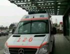 深圳救护车出租 120急救车出租 院后护送车出租