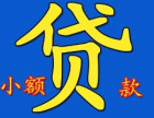 武汉荣利鸿小额贷款公司
