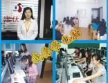 闵行华漕电脑培训 纪王办公自动化培训到定优教育