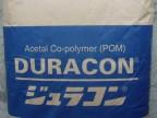 质优价POMM25-44优质原料