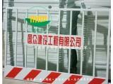 深基坑临边防护栏杆 深基坑临边防护 工地施工安全防护栏