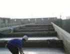 房屋维修 屋面阳台 卫生间 窗台高压注浆 免费勘测