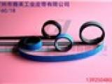 广东aitom平面传动带工厂包装行业专用专注品质15年