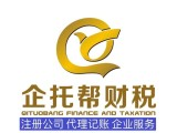 商家优选 注册公司 代理记账 资质办理 企业服务 专业团队