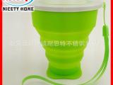 耐思特圆形200ml户外便携式带盖硅胶折叠杯 可印制logo