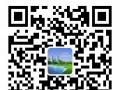 出售农场分布式太阳能光伏发电站设备