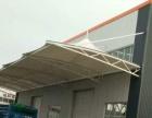 大连膜结构停车棚制作