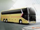 乘车贵阳到丰县汽车大巴线路+客车大概要多久